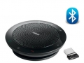 Jabra SPEAK 510+ MS bluetooth спикерфон [7510-309]